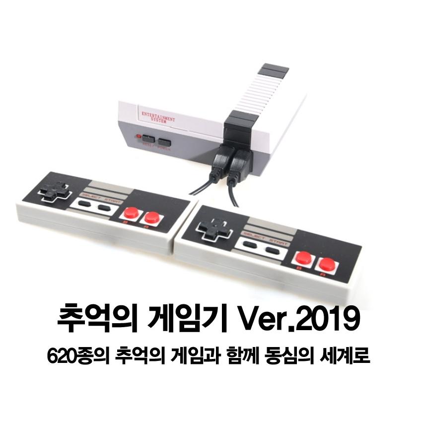 레트로 게임기 추억의 NES 클래식 620여가지게임 내장, 단품
