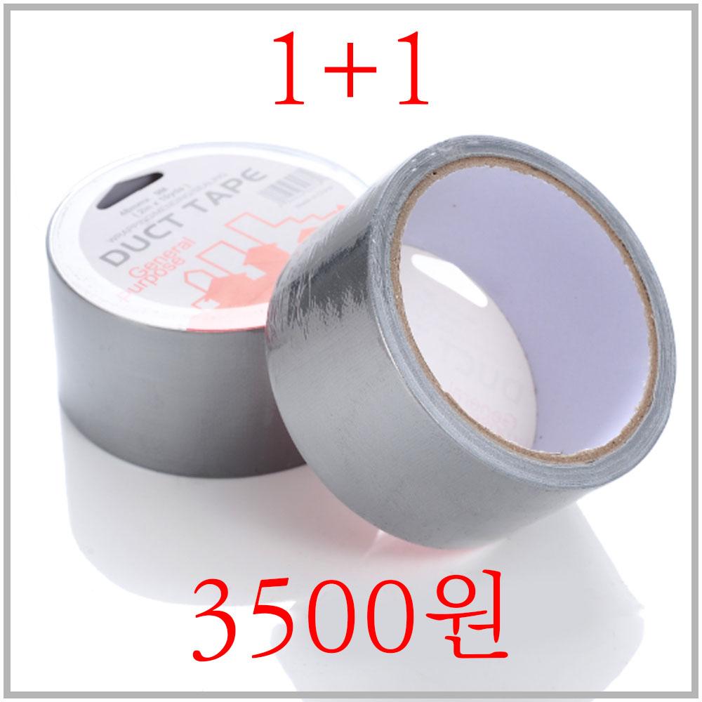 [THE THING] 1+1 덕테이프 방수테이프 덕트테이프 접착 방수 다용도 초강력 포장용 테이프, 1개