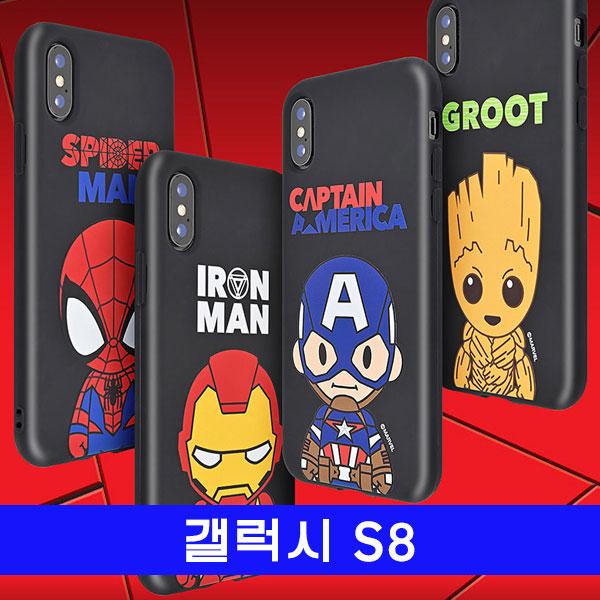 207 와이티샵 / 갤럭시 S8 마블 아트윅 블랙젤 G950 케이스 마블소프트케이스 핸드폰케이스 S8케이스 BAR형