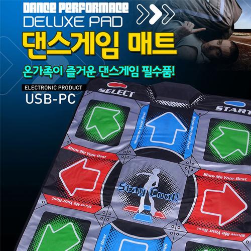IST DDR PUMP 스텝매니아 패드 컨트롤러, 1개, 1번 매트 : DDR 전용 얇은 매트