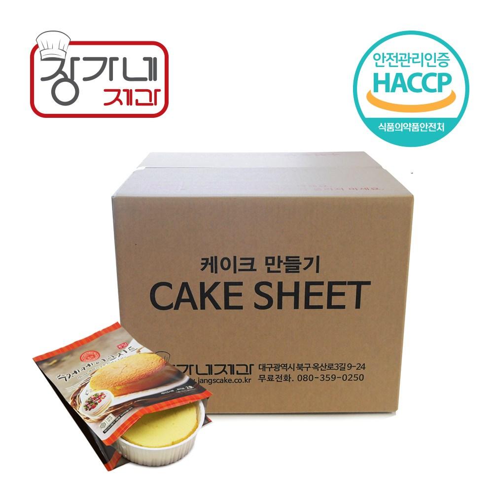 장가네제과 [박스] 수제 케이크시트 2호(18cm) 1BOX (2호X30EA)