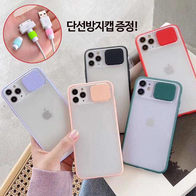 스톤스틸 아이폰 카메라 쉴드 케이스 클리어 반투명 7 8 SE2 XR XS 아이폰11 휴대폰