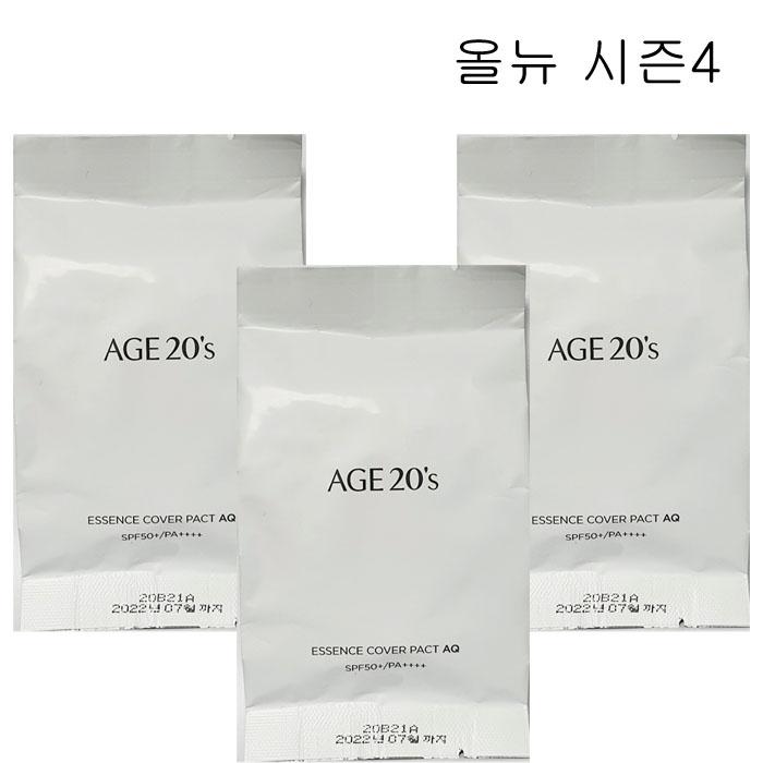 에이지투웨니스 AGE20S 시즌14 올뉴 시즌4 이나영 여왕 팩트 AQ 리필, 3개, 리필 21호
