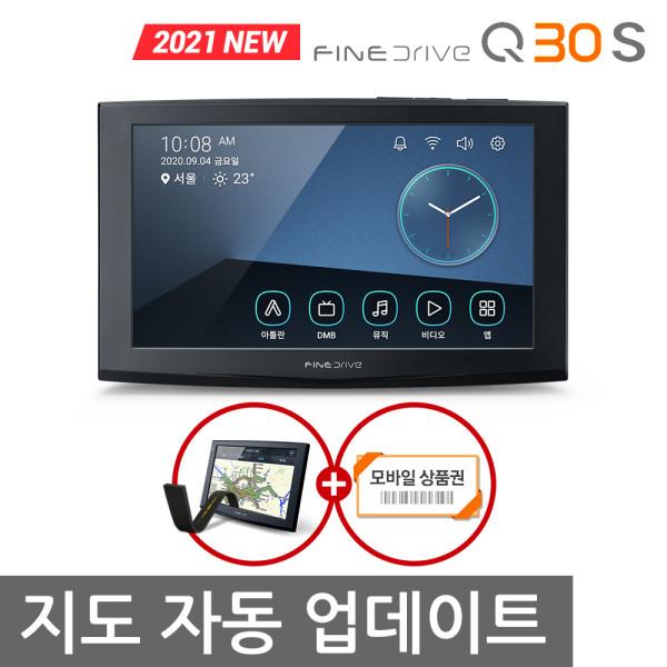 [파인드라이브] Q30 S 네비게이션 16GB 지도 자동업데이트 아틀란 3D, 상세 설명 참조