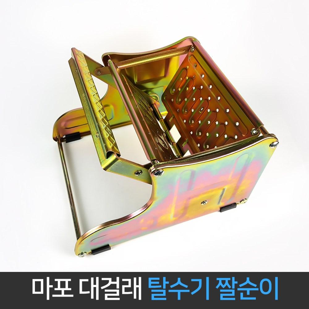발터치 짤순이 탈수기 대걸레 마포 스틸 반영구사용, 단품