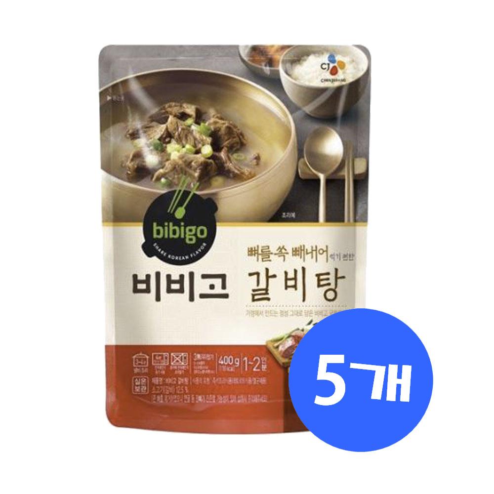 (상온)비비고 갈비탕 400gx5개, 1세트