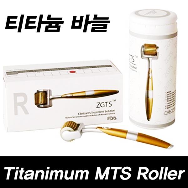 ZGTS 티타늄 192바늘 MTS 더마롤러 홈케어 모공 스탬프, 1개, 0.5mm