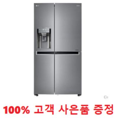 사은품 증정/LG DIOS 얼음정수기냉장고 804L 3도어 (J812S35) 1666-4175
