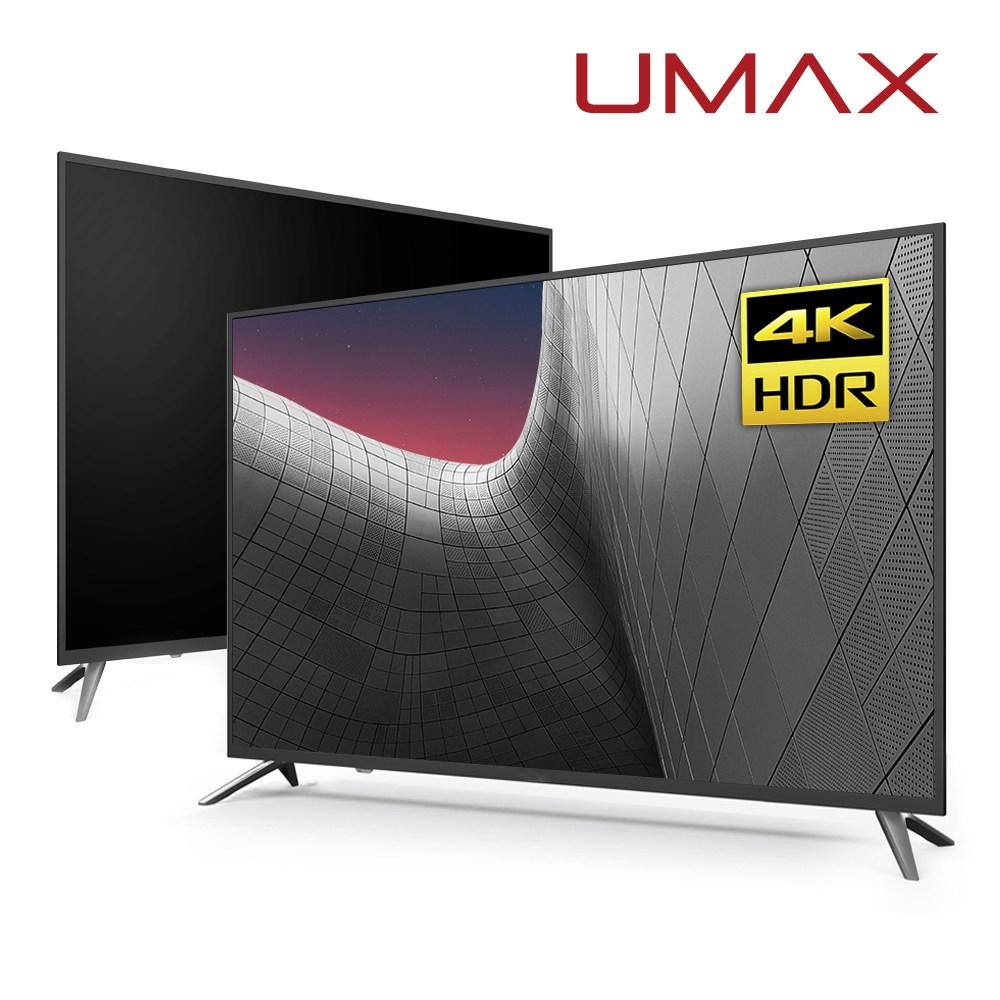 유맥스 UHD55L 55인치 UHDTV 무결점 A급 정품패널 HDR 4K 지원, 유맥스55인치 UHD55L택배발송 스탠드형