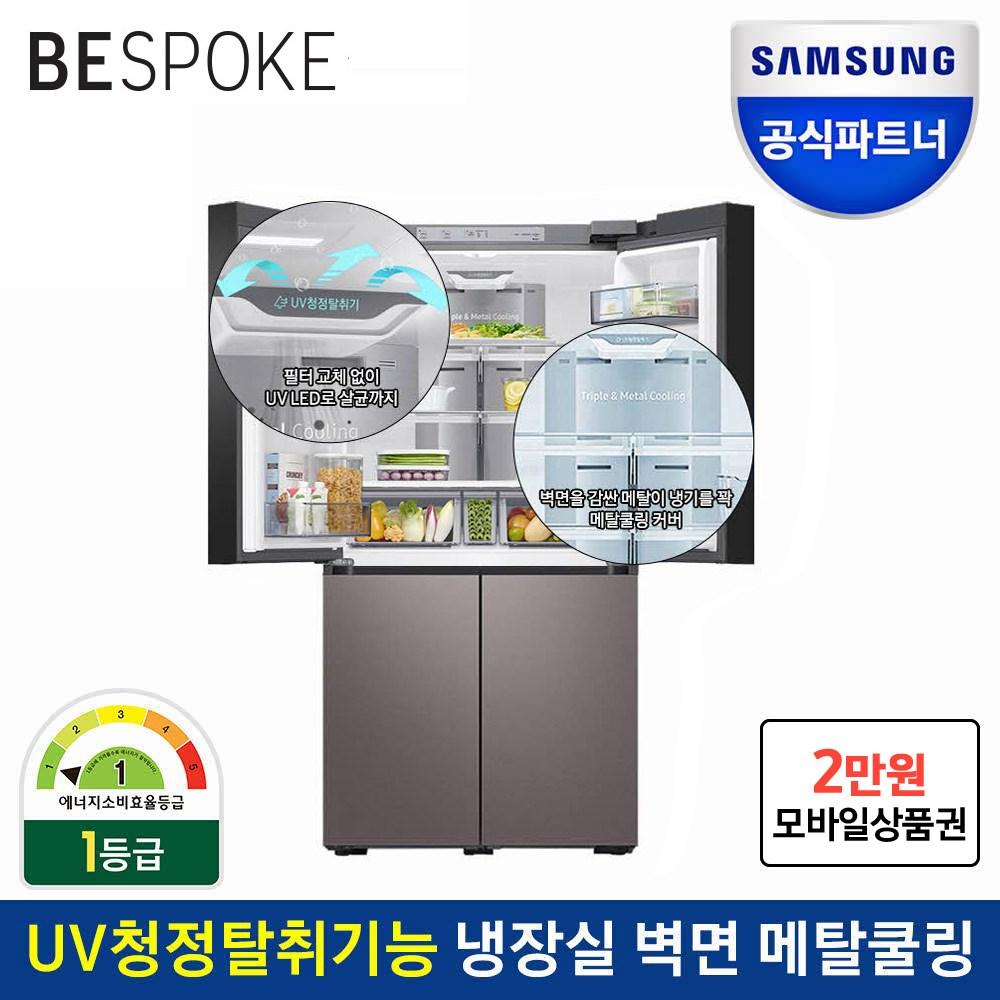 삼성전자 인증점 삼성 비스포크 냉장고 RF85T9141T1