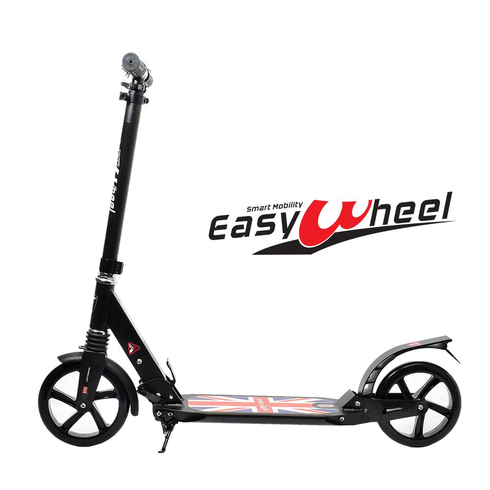 이지휠 V2Lite 아동 어린이 초등학생 성인 접이식 국민킥보드, V2Lite 블랙
