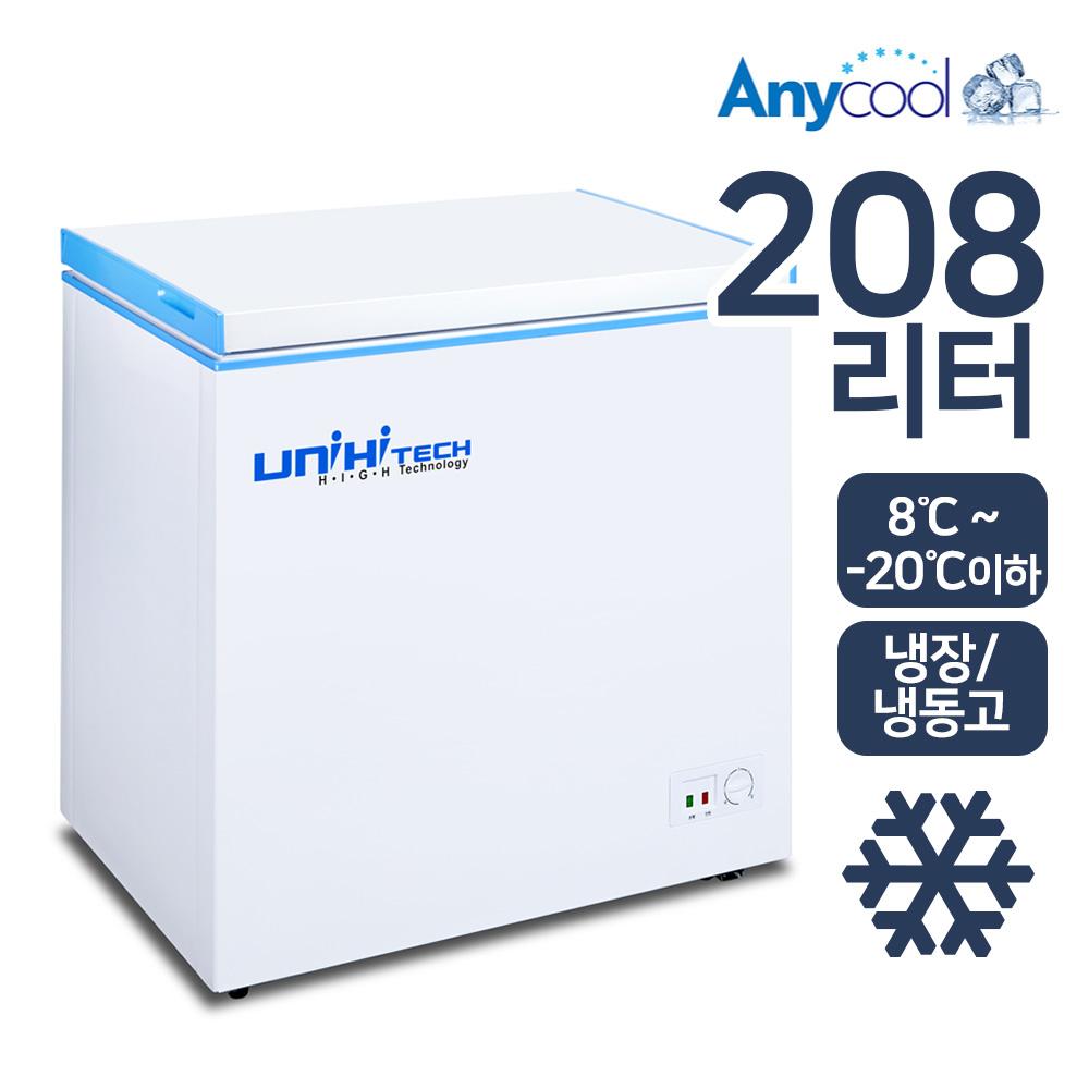 아이스크림냉동고 BCD-208 냉동식품 냉동고 덮개형, 단품