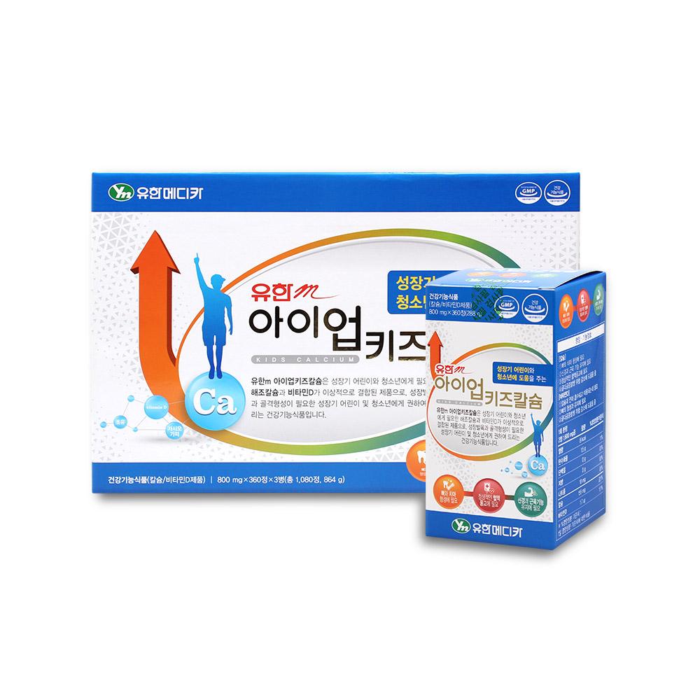 유한M 아이업키즈칼슘 어린이 청소년 성장기 영양제 2 4 6개월분, 800mg, 800mg 1병