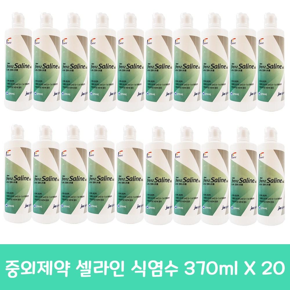 중외제약 셀라인 식염수 370ml X 20병 가이아코리아, 20개