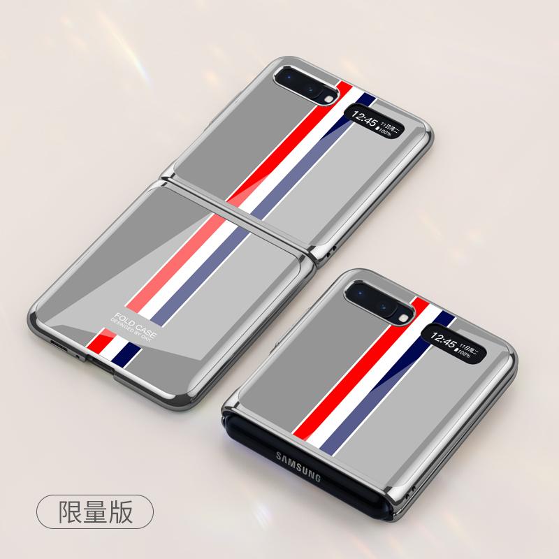 해외 자개장 자개함 삼성 갤럭시 Z 플립 폰 케이스용 접이식 스크린 세이버-537806