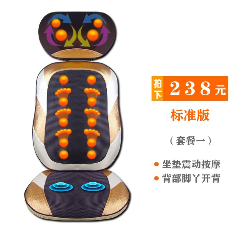 소형 의자형 가성비 접이식 미니 안마의자 마사지 진동기 다기능 휴대용, Basic