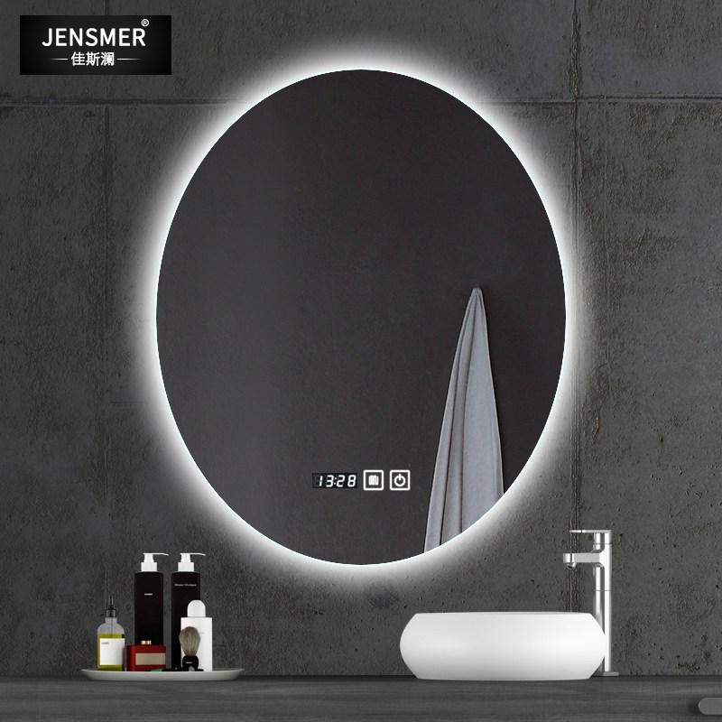 욕실수납장 타원형 스마트 led욕실 벽걸이 화장대, C01-흰빛+터치없음+안티포그, T03-700mm*900mm
