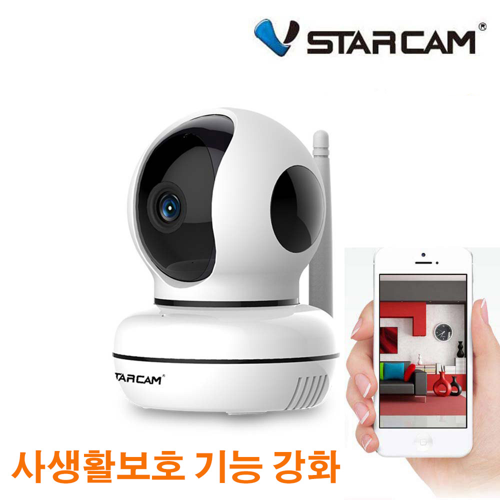 브이스타캠 고화질 무선IP카메라 가정용 홈 CCTV 카메라 VSTARCAM-100H 실내용