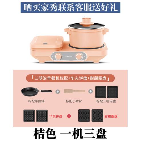 토스터기 DONLIM샌드위치기 국다용도 아침기계 토스트 와플 4개의기능을하나로 가정용 소형 셀럽 가벼운식사메이커, T05-라이트옐로우