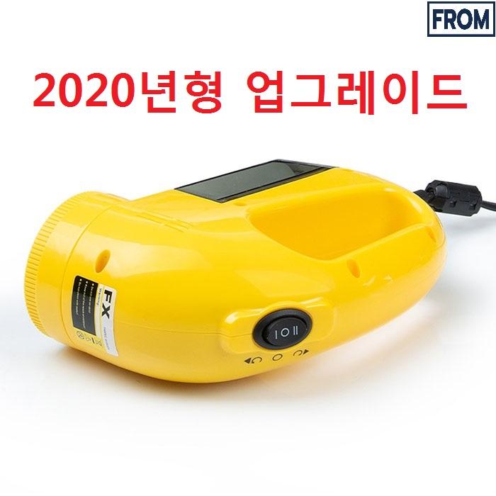 아이프리 현존최강파워 보풀제거기 세탁소용 전기식 FX-200 당일발송, 2020년 업그레이드형 FX-200 (본품)