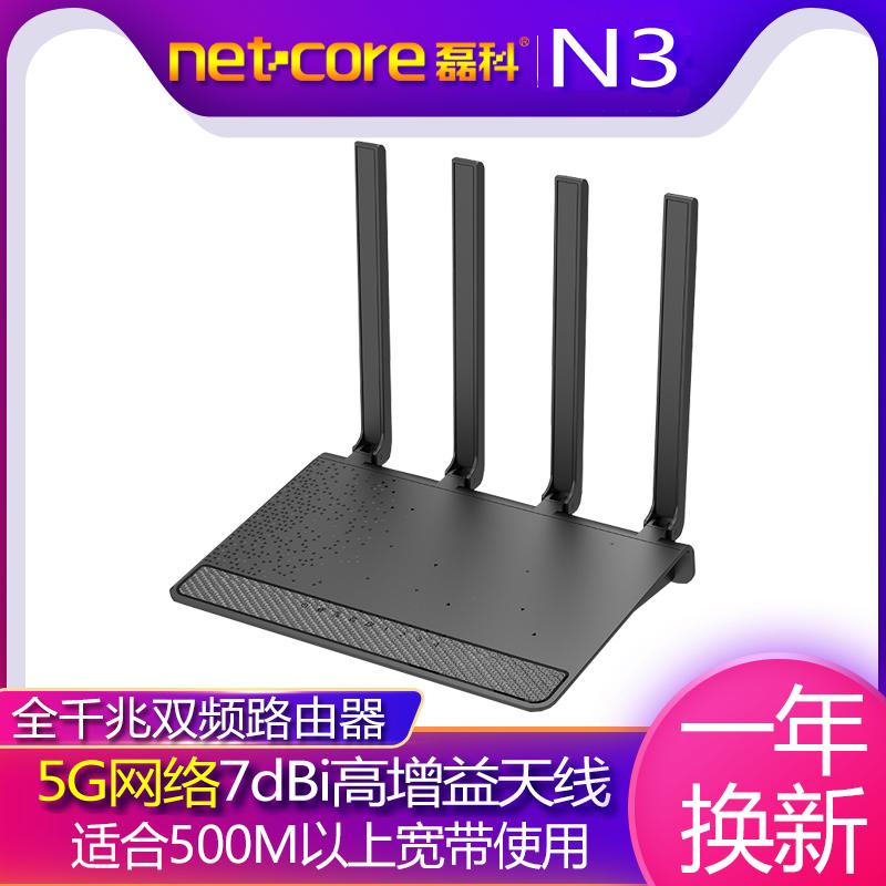 유무선공유기 N3전체기가바이트 무선 라우터 wifi가정, T01-블랙색 (POP 5673743574)