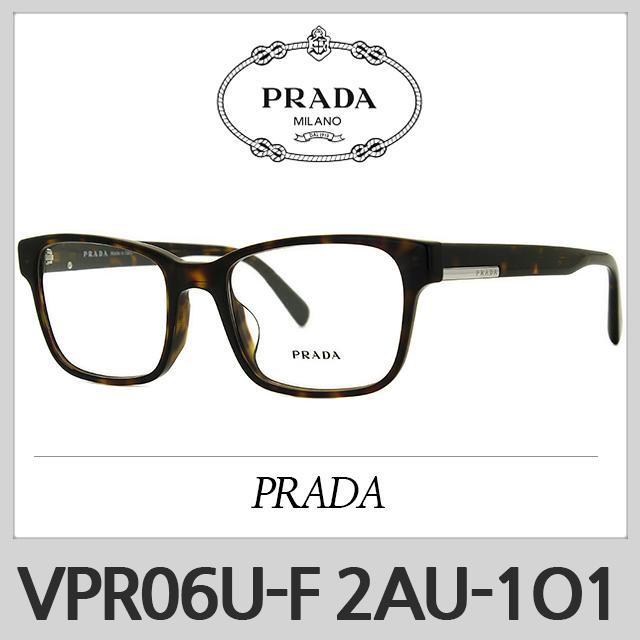 프라다 안경테 VPR06U-F 2AU-1O1 VPR06UF