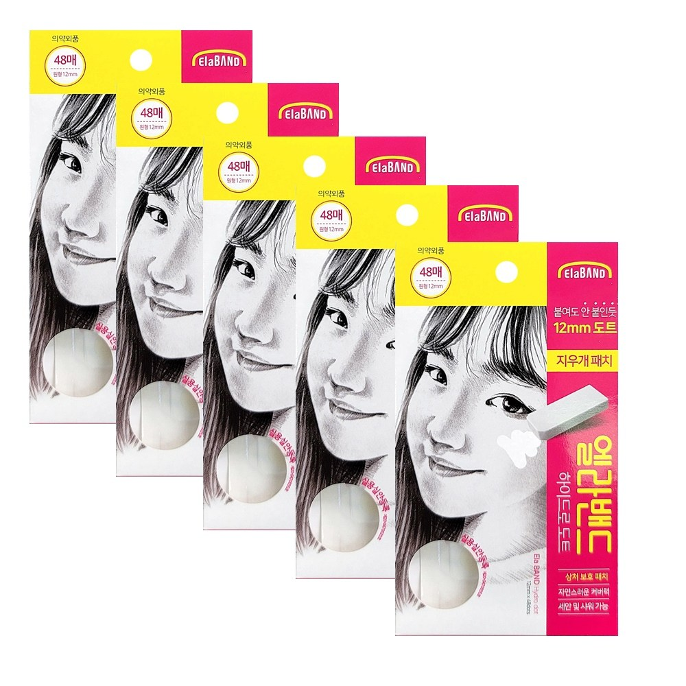 유로메드) 엘라밴드 하이드로 도트 48매 x 5팩 지우개패치, 48매입 (POP 1831953976)