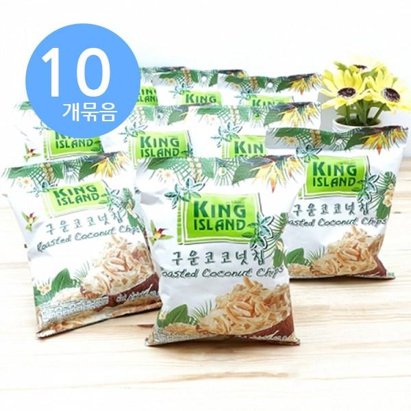 킹아일랜드 구운코코넛칩 50g x10봉