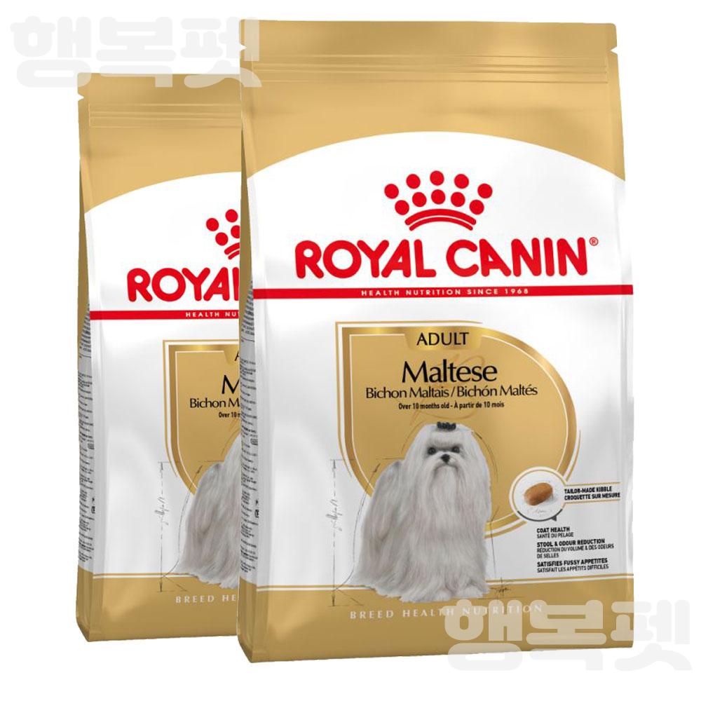 로얄캐닌 말티즈 어덜트 전용 1.5kgx2개, 3kg, 1개