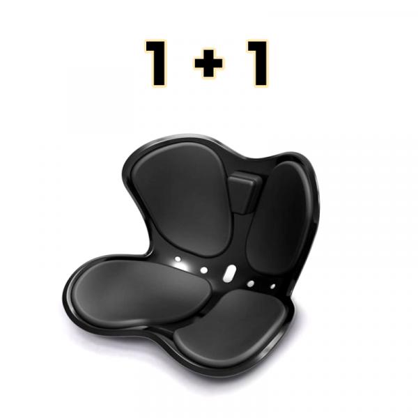 손연재의자 1+1 커블체어 자세교정의자 등받이의자, 레드