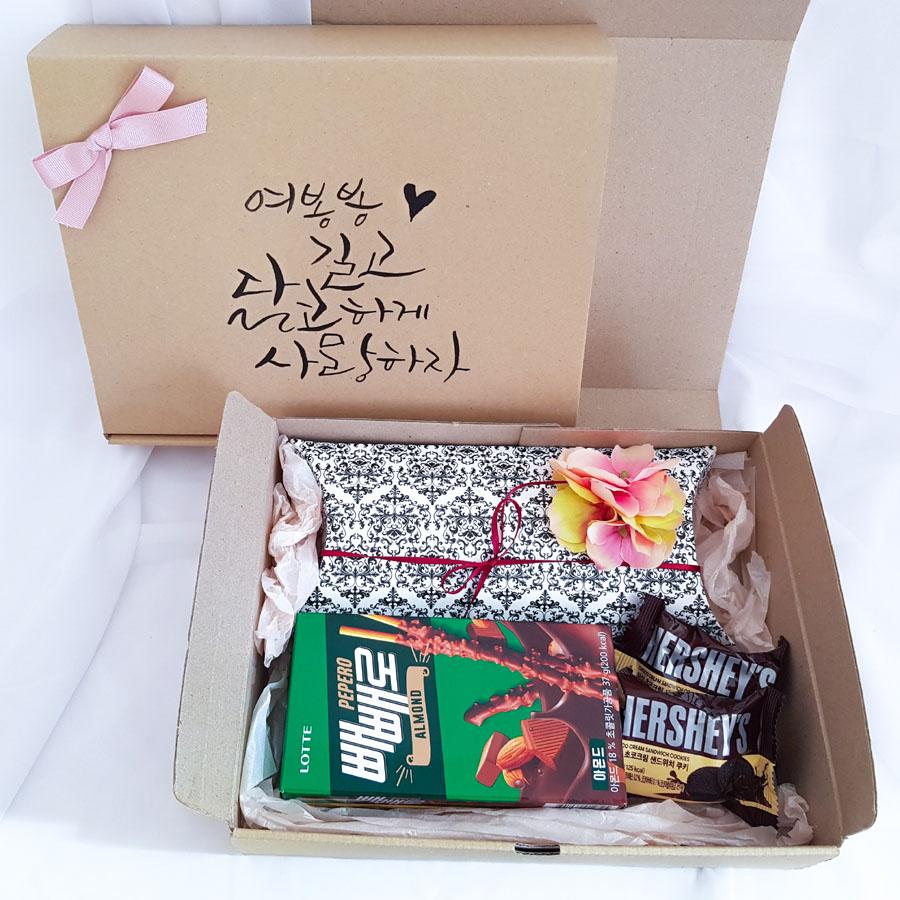 아띠르샵 빼빼로데이 선물세트 초콜릿 캘리그라피 플라워 포장, 1개, B형