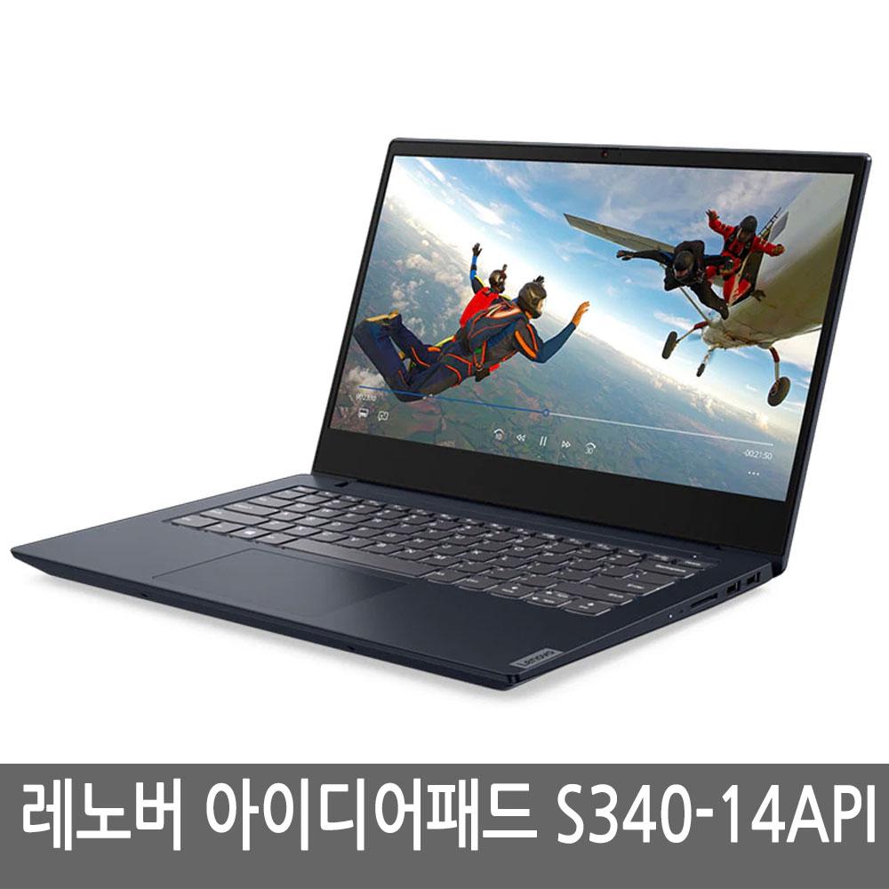 레노버 아이디어패드 14인치 S340-14API Picasso R5, 3500U/4G/128G SSD