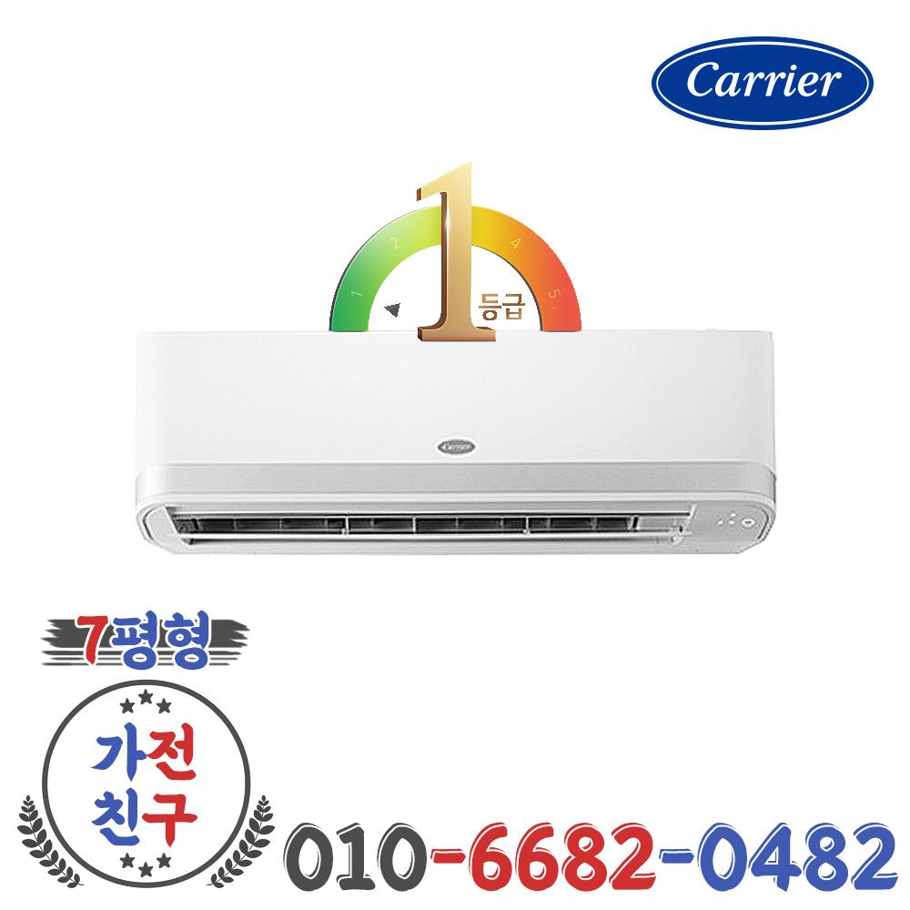 캐리어 1등급 인버터 벽걸이 냉난방기 7평형 업소용 냉온풍기 CSV-Q077A