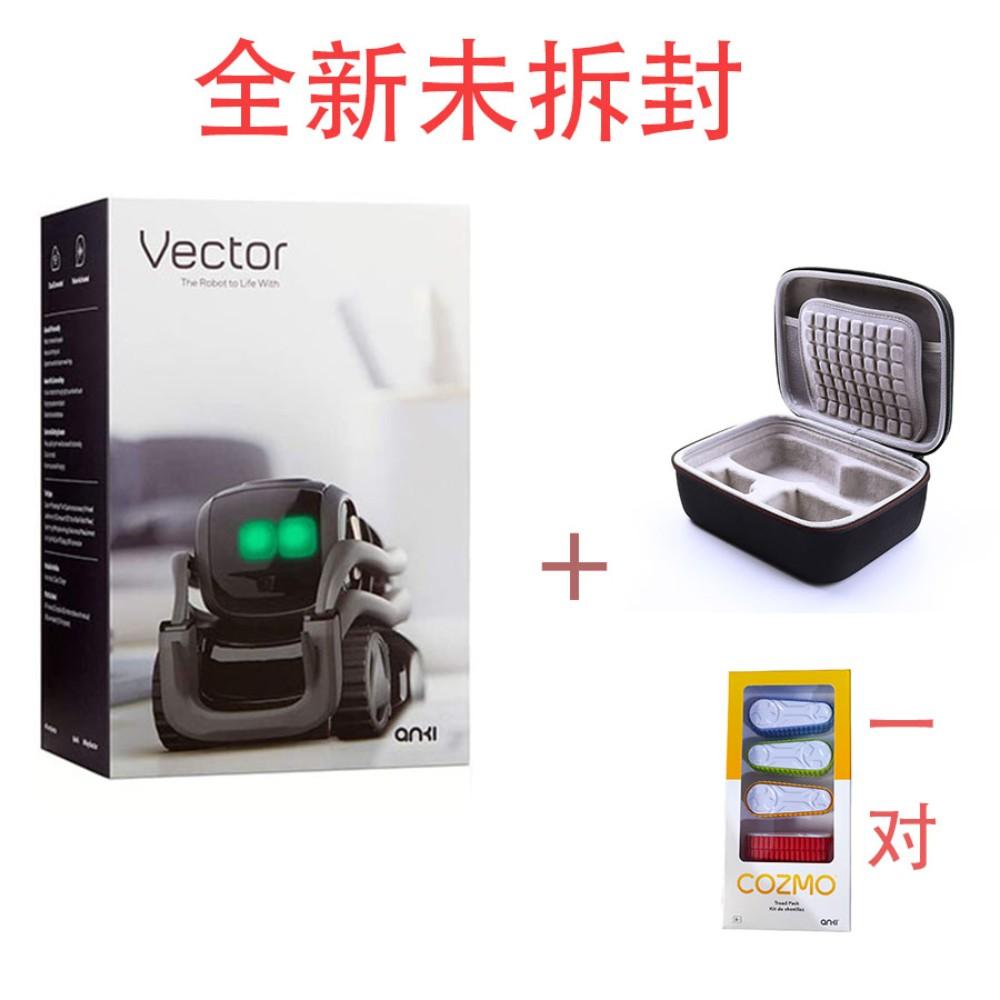 안키 벡터 AI 애완 로봇 인공지능 Anki Vetor, 블랙 벡터 + 수납 가방 + 공식 표준