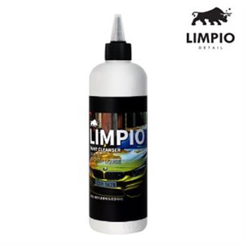 림피오 페인트클렌저 도장크리너 500ml