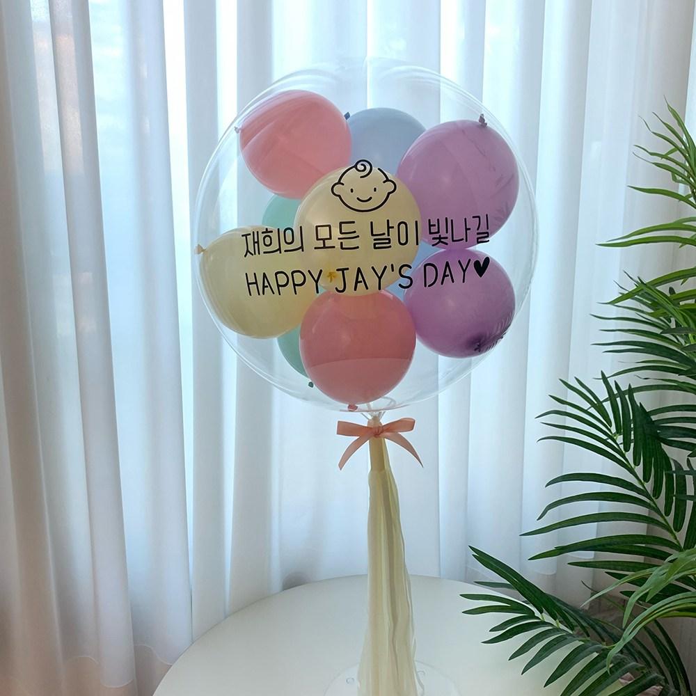 낑깡마켓 18인치(셀프) 레터링풍선 만들기 DIY세트 생일파티 백일 파티풍선, 18인치(100%셀프), 1.파스텔레인보우