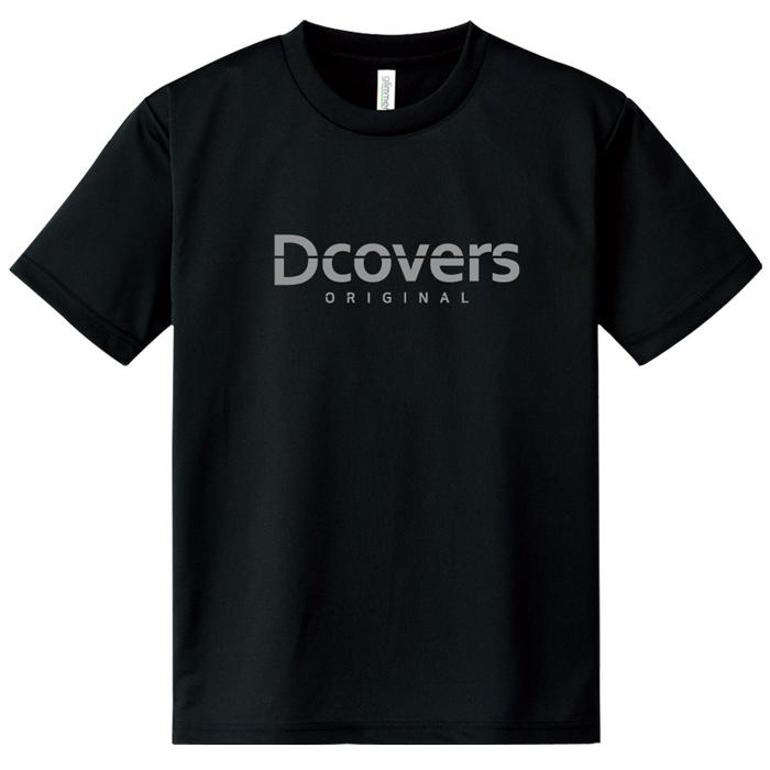 디커버스 기능성 쿨론 반팔 티셔츠
