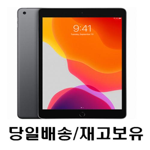 애플 APPLE 아이패드 7세대 WiFi 128GB 그레이 실버 골드, MW772KH/A