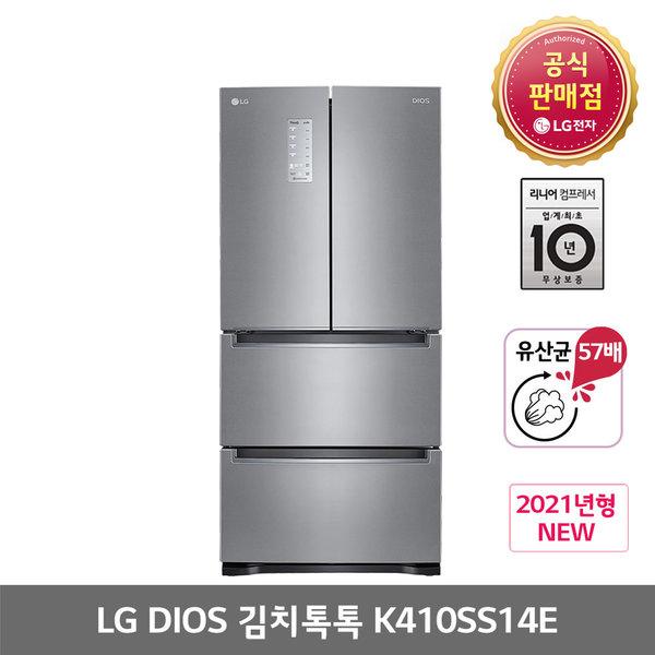 [신제품] LG김치톡톡 스탠드형 김치냉장고 K410SS14E 전국배송설치무료