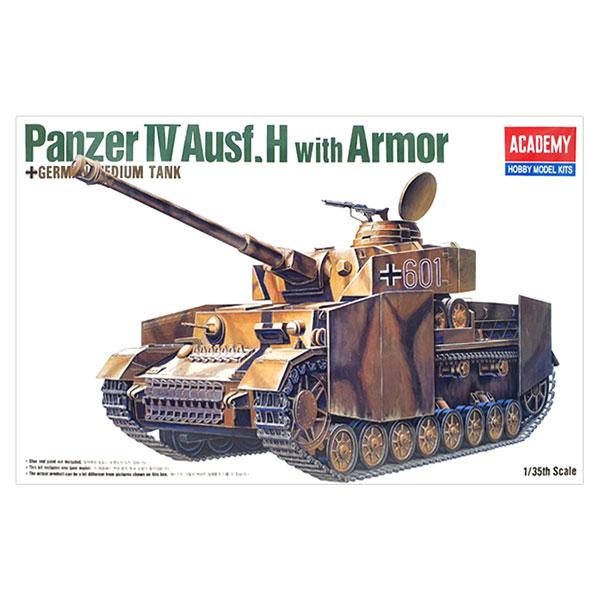아카데미과학-1/35독일4호전차H형장갑판장착형13233/프라모델