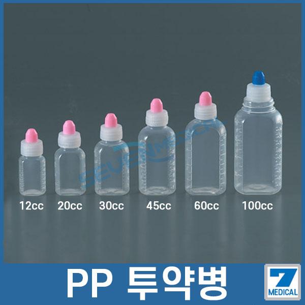 국산 일회용 약병 PP투약병 반투명 (약100개입), 100개, PP 투약병 30ml (POP 1468380137)