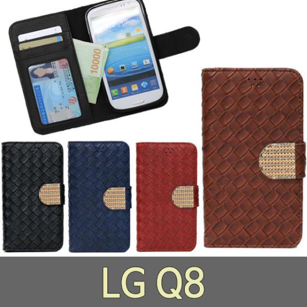 ksw86104 LG Q8 베네샨DIA 다이어리 케이스 sz210 X800