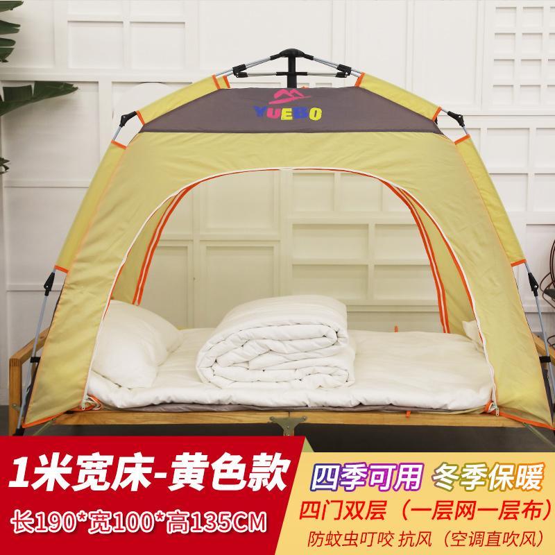 방텐트 자동 면이너 가정용 벙언 실내 겨울 침대 사계절 텐트 방풍 모기 방한 싱글 더블 텐트, 2. 색상 분류: 노란색 길이 190 너비 100 높이 135CM 1m 침대 자동