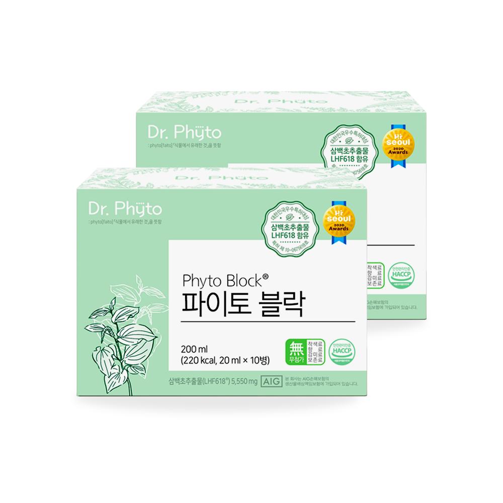 닥터파이토 파이토블락 2박스(20회분) 삼백초 추출물 LHF618 복합 호흡기 기관지 미세먼지 면역력 영양제, 20병, 20ml