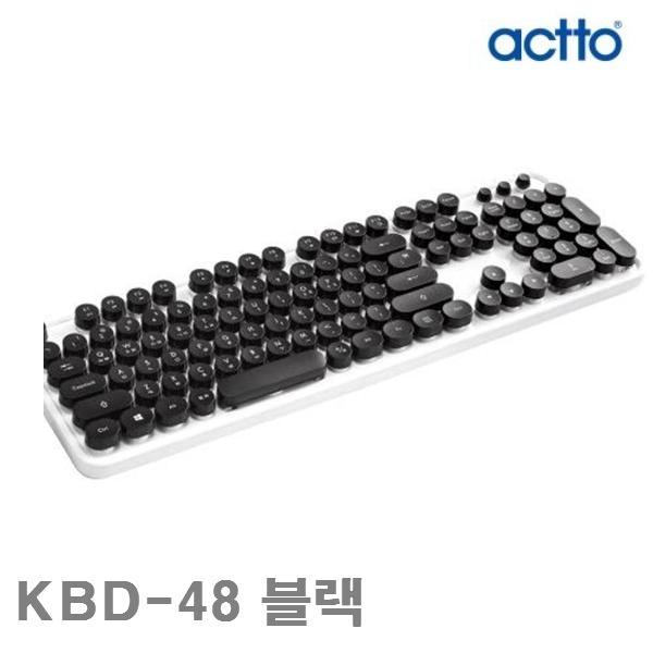 엑토 무선키보드 KBD-48 블랙 445mm 133mm (1EA), 본상품 선택, 본상품 선택