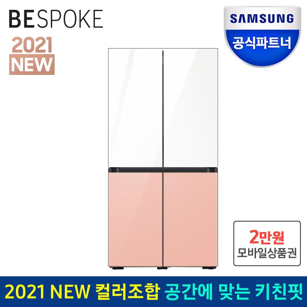삼성전자 인증점 삼성 비스포크 키친핏 냉장고 RF60A91C3AP 오더메이드 글라스, RF60A91C3AP 글라스 (POP 5369898586)