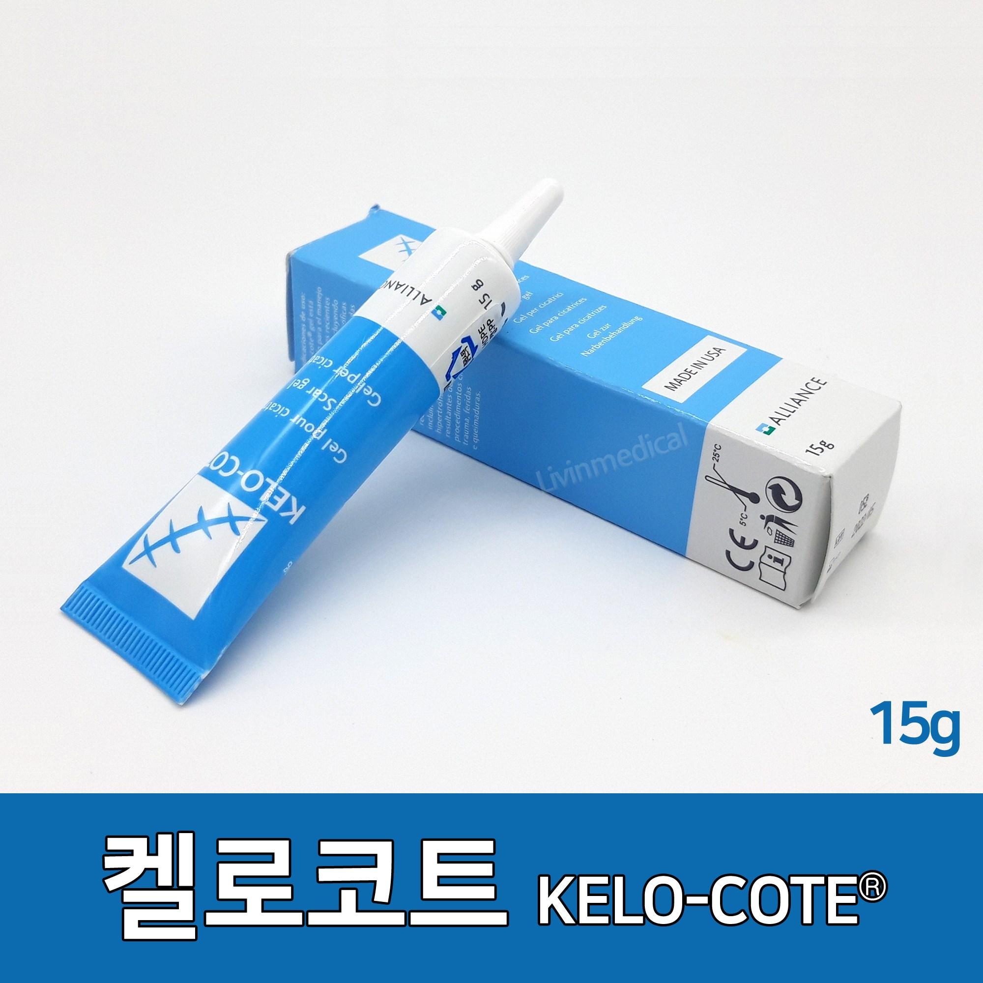 켈로코트 15g 1개 미국정식 수입제품 흉터 관리 (POP 5220845966)