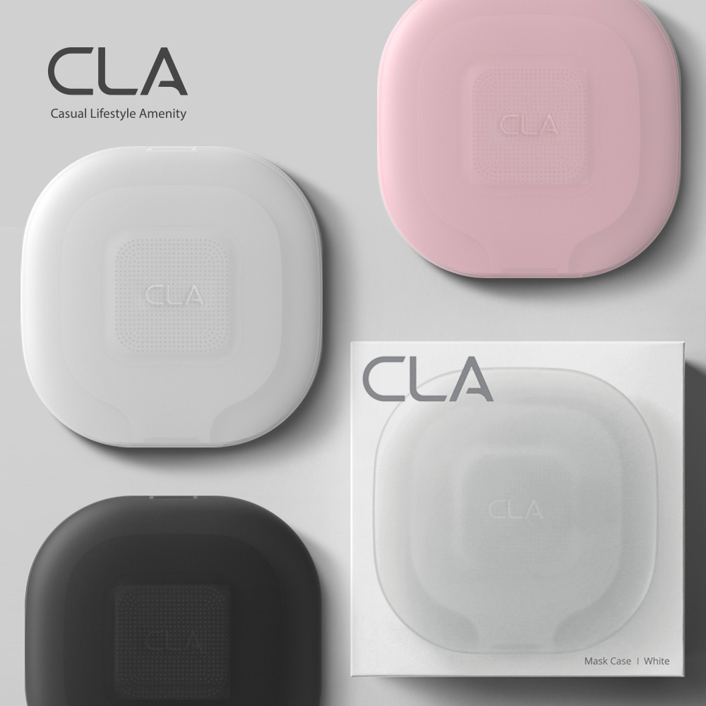 CLA 마스크 필터 2중 항균 위생 보관함 하드케이스