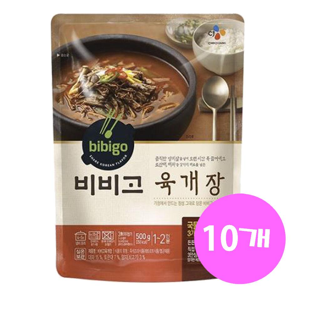 (상온)비비고 육개장500gx10개, 1세트