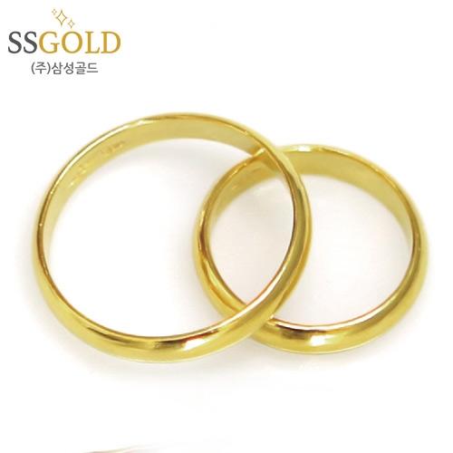 삼성골드 24K 99.9% 엥게이지 반지 1.875g~11.25g